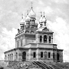 Храм свт. кн. Владимира в Нарва-Йыэсуу