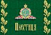 Официальный сайт Пюхтицкого Ставропигиального женского монастыря