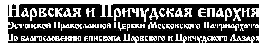 Видео новости пмр тирасполь